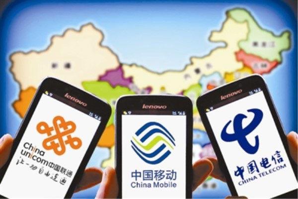 Отмена внутреннего роуминга в Китае