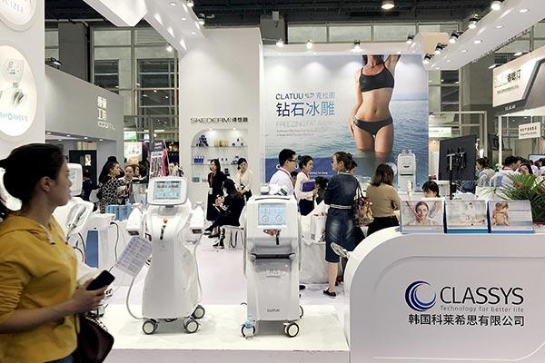 косметика и товары для красоты из Китая