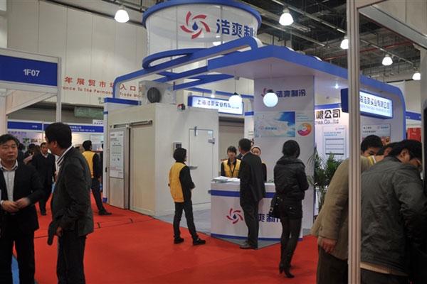 Холодильное оборудование из Китая