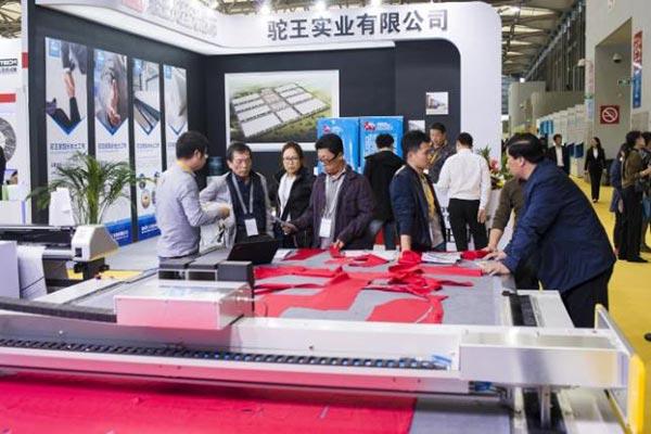 Технический текстиль из Китая