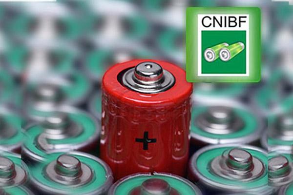 Батарейки и аккумуляторы из Китая