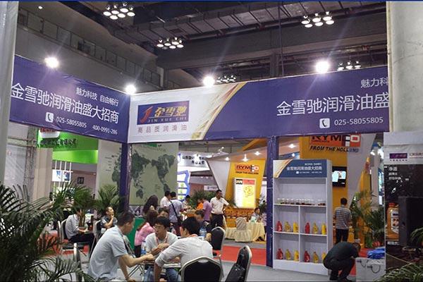 Смазочные материалы из Китая